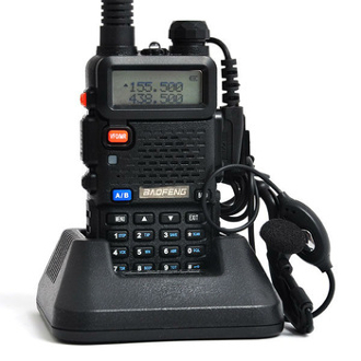 UV-5R 136-174/400-480 MHz Dual-Band DTMF CTCSS DCS FM Ham Two Way Radio