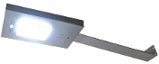 Solar Omega Street Light Long Arm for Wall Mounting